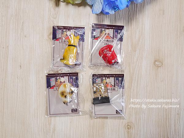 100円ショップ・Can☆Do(キャンドゥ) レトロ商店街と同時発売のミニチュア小物パッケージ