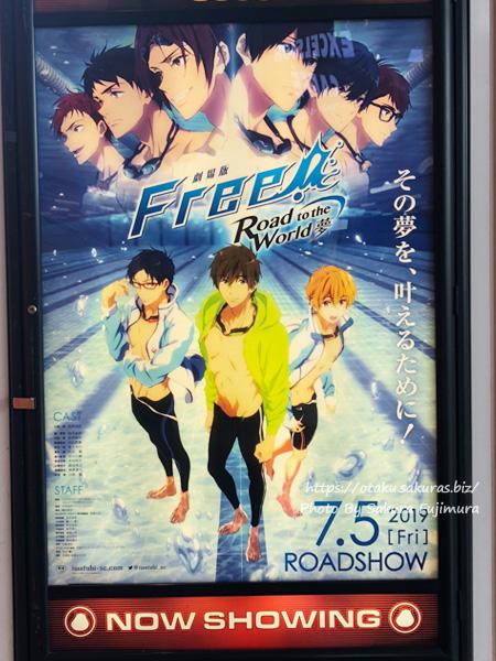 「劇場版 Free!-Road to the World-夢」劇場パネル