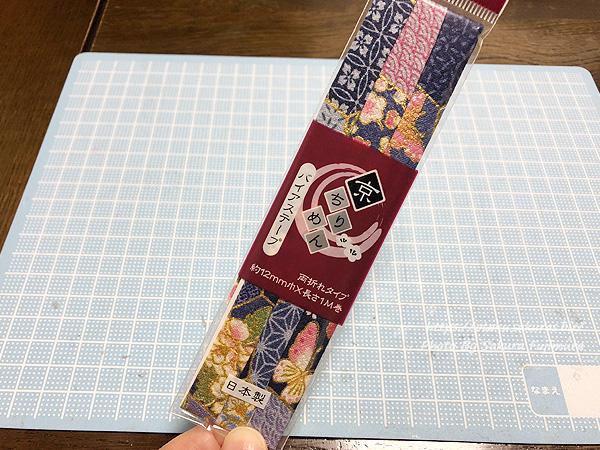 【ミニチュア畳作り】キャンドゥ 和柄のバイアステープ