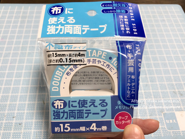 【ミニチュア畳作り】キャンドゥ 布にも使える強力両面テープ