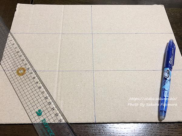 【ミニチュア畳作り】段ボールに線を引いてカットする