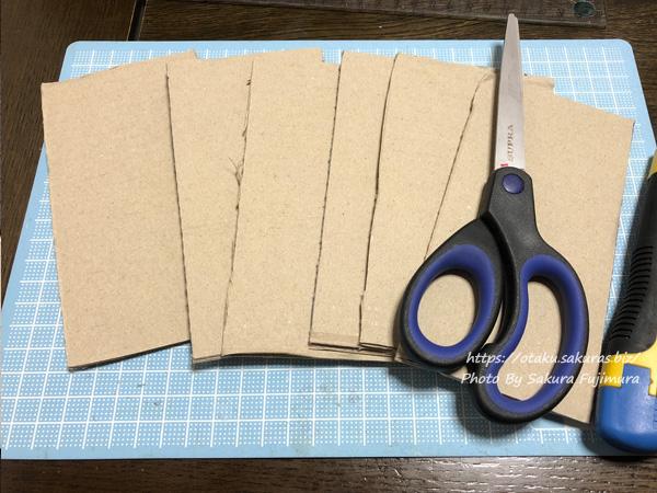 【ミニチュア畳作り】ダンボールを切る