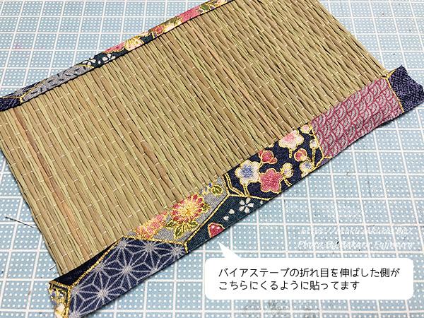 【ミニチュア畳作り】畳にバイアステープを貼る