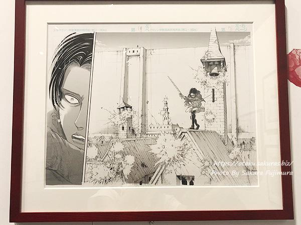 「進撃の巨人展FINAL」前期日程 壁の外 兵長原画