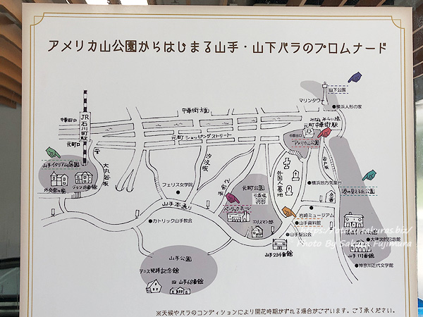 元町・中華街駅直結(6番出口)アメリカ山公園 周辺地図