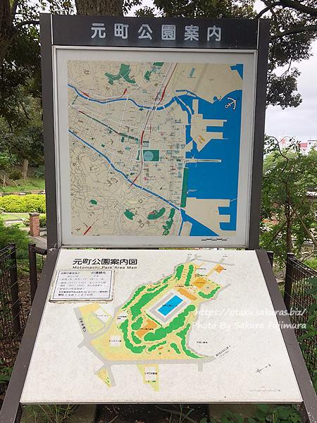 文豪ストレイドッグスロケ地・横浜聖地巡礼 元町公園 地図
