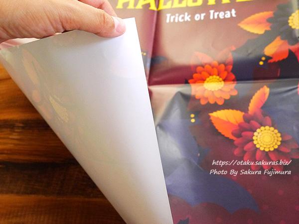 100円ショップ・セリア ハロウィン用の撮影背景「バックグラウンドスタジオ 紙は光沢があるタイプ