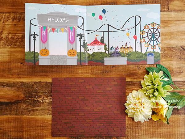 100円ショップ・Can☆Do(キャンドゥ)のハロウィン柄背景ボード その2 壁面内側の遊園地デザイン