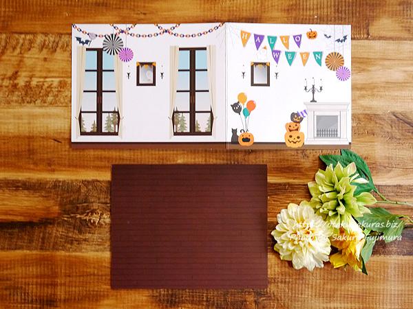 100円ショップ・Can☆Do(キャンドゥ)のハロウィン柄背景ボード その2 壁面外側の室内ハロウィンデザイン
