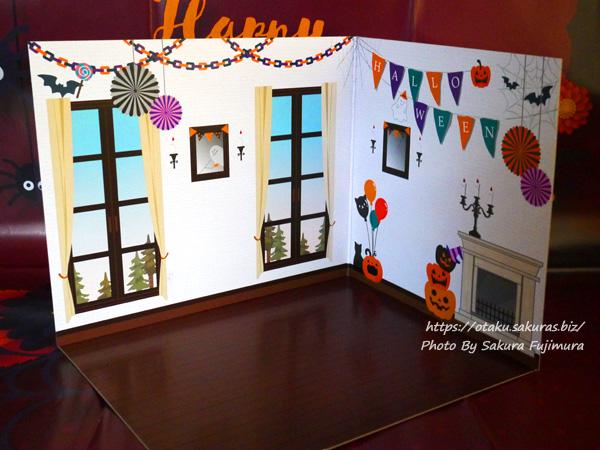 100円ショップ・Can☆Do(キャンドゥ)のハロウィン柄背景ボード その2 壁面外側の室内ハロウィンパーティーデザイン 組み立て