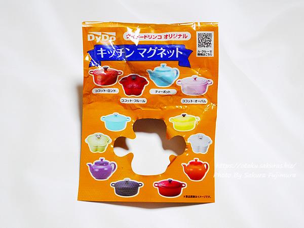 ファンケル×ダイドー「大人のカロリミット」はとむぎブレンド茶 『ダイドードリンコ オリジナル キッチンマグネット』全12種類