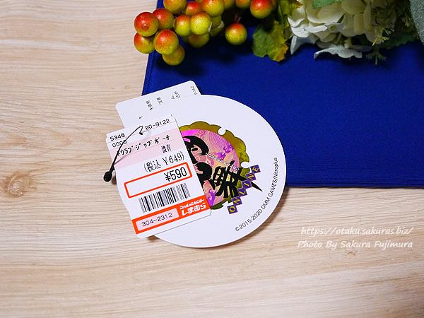 【とうらぶ】刀剣乱舞-ONLINE-×しまむらコラボ ポーチ 商品タグ