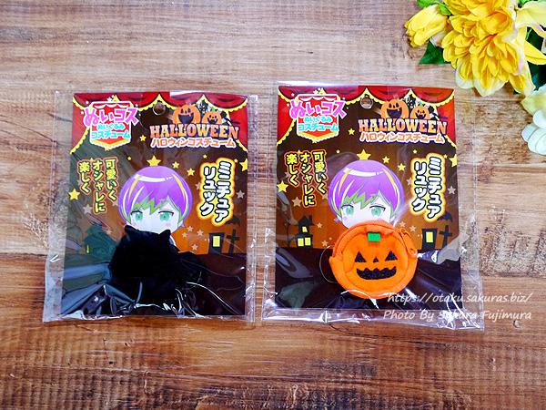 100円ショップ セリア ハロウィン2020 かぼちゃと蝙蝠のリュック