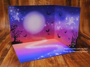 【100均キャンドゥ】背景ボード ハロウィン モダン<モノトーン・夜空> 夜空の背景ボード