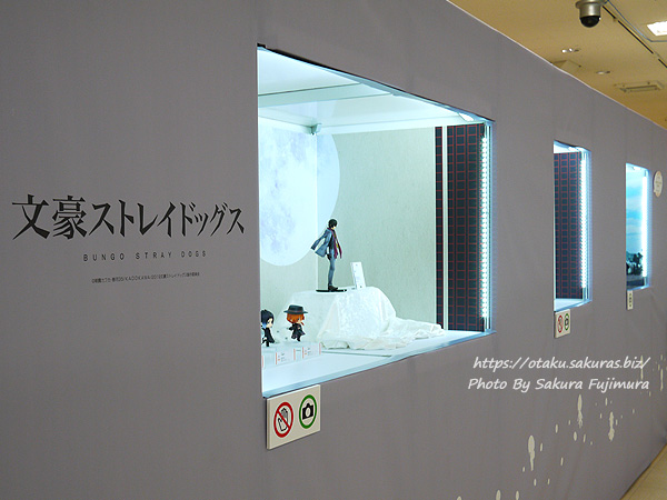 松坂屋上野店「オランジュ・ルージュ5周年展」文豪ストレイドッグス 展示