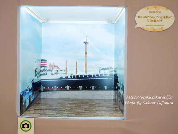 松坂屋上野店「オランジュ・ルージュ5周年展」文豪ストレイドッグス記念撮影スポット