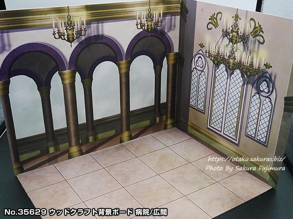 【100均セリア】 No.35629 ウッドクラフト背景ボード 広間/病院 広間絵柄全体
