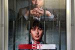 映画「ST赤と白の捜査ファイル」ネタバレ感想