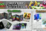 「TIGER & BUNNY」フレーム切手第二弾販売開始!キャンバスアートも登場