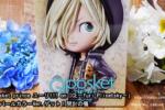 「Q posket prince ユーリ!!! on ICE-Yuri Plisetsky-」ユリオパールカラーVer.ゲット!開封の儀