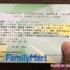『#YOSHIKI CLASSICAL WORLD TOUR』ライビューイングに行ってきました!